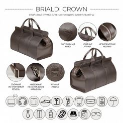 Сумка Brialdi Crown relief brown