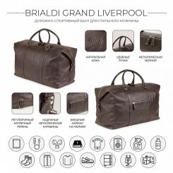 Сумка Brialdi Grand Liverpool relief brown