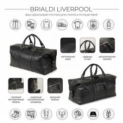 Сумка Brialdi Liverpool relief black