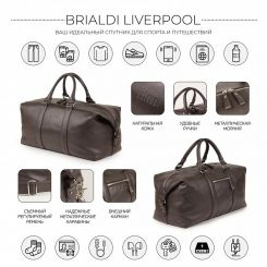 Сумка Brialdi Liverpool relief brown