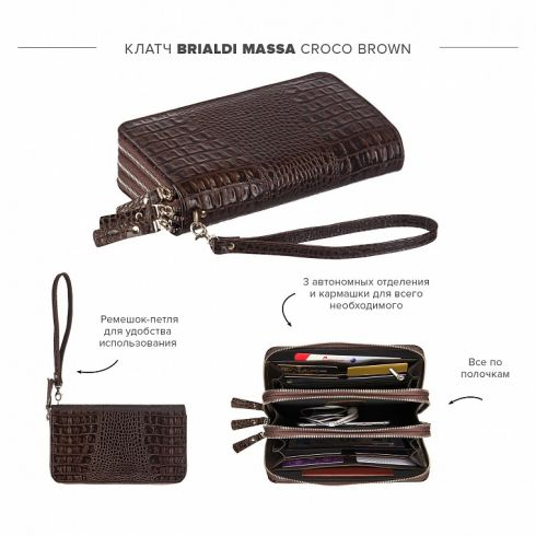 Клатч Brialdi Massa croco brown