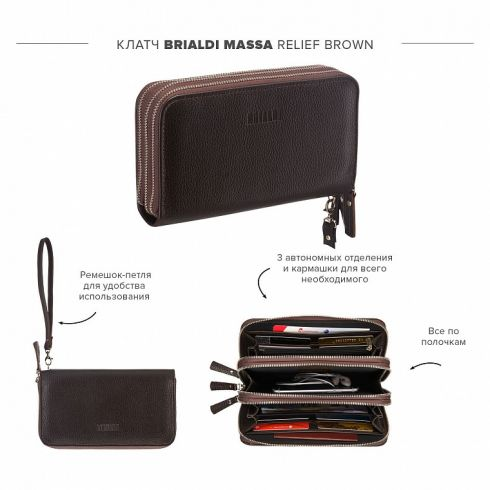 Клатч Brialdi Massa relief brown