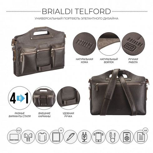 Портфель Brialdi Telford relief brown