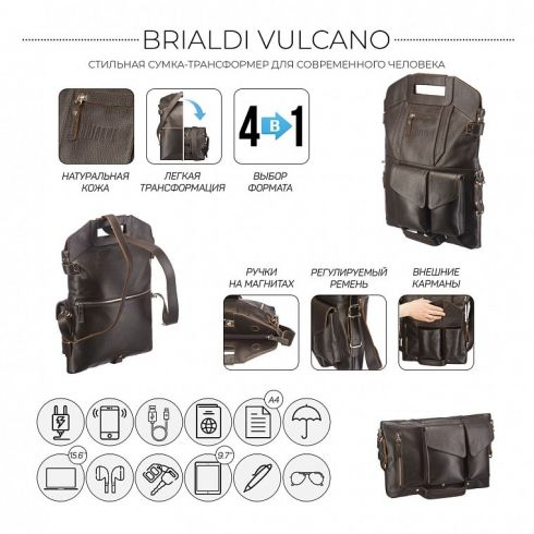Сумка Brialdi Vulcano relief brown