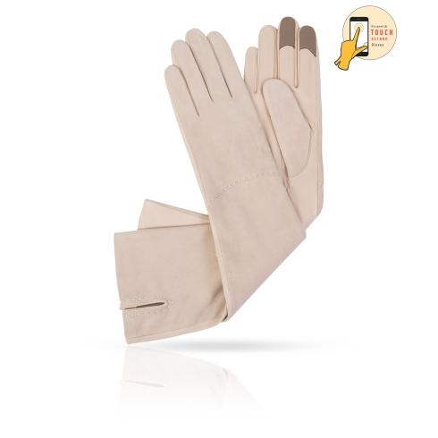 Перчатки Michel Katana i.KSL83-ELLIS_27/IVOIR