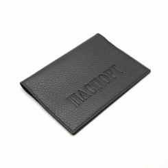 Черная обложка для паспорта из натуральной кожи от Pellecon, арт. 102-710-1