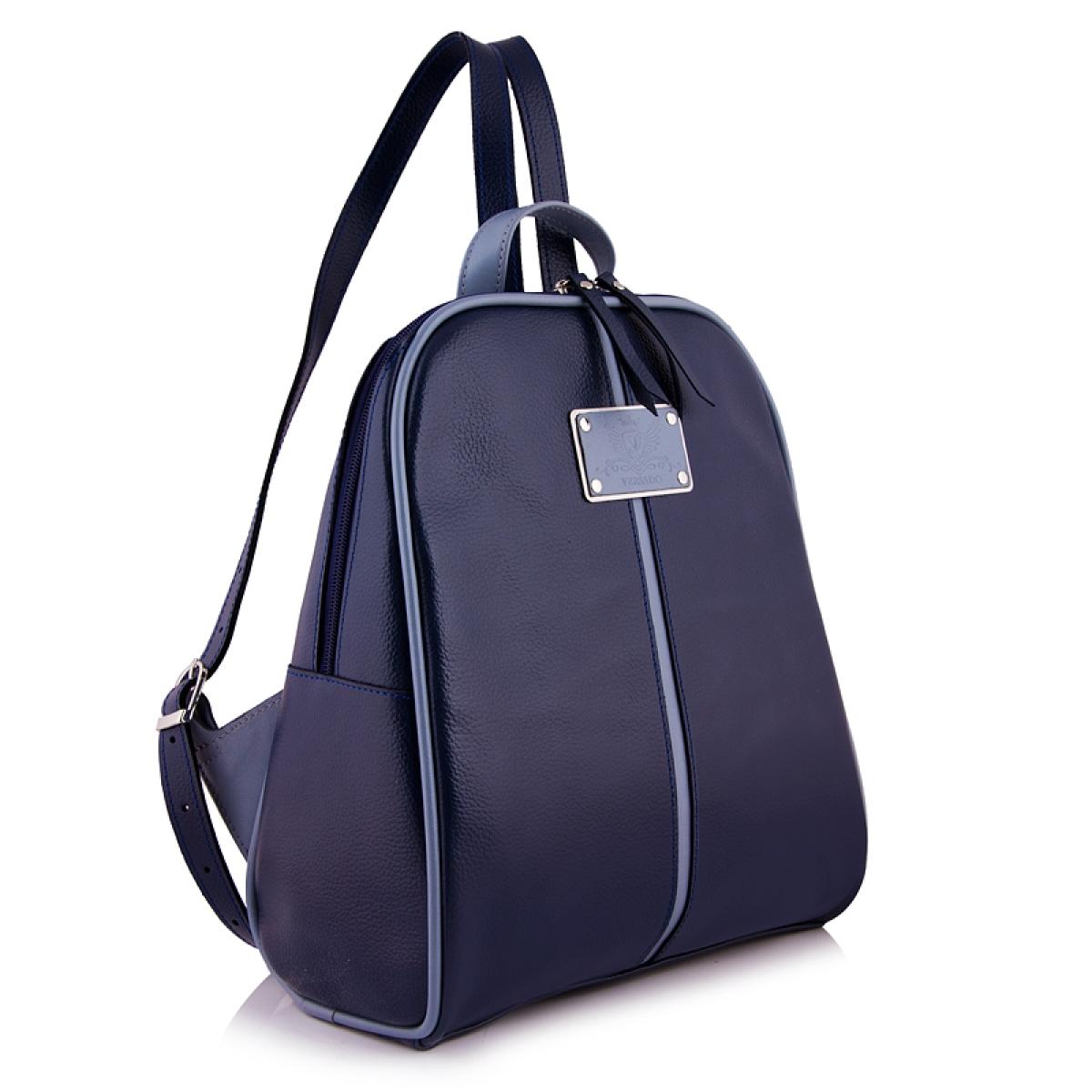 Купить Женский Кожаный Рюкзак В Интернет Магазине