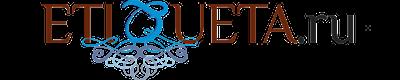 Этикета Ру: модные кожаные сумки и брендовые аксессуары
